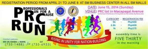First PRC Fun Run Slated June 15